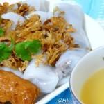 Bánh Cuốn Hà Thành – Món Ngon Dân Dã