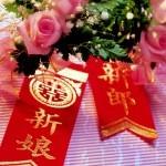 Một Số Lưu Ý Trong Nghi Lễ Thành Hôn