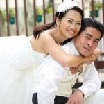việc cho làm đám cưới