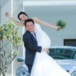 xắp xếp cho đám cưới