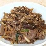 Thịt thăn bò xào kiểu Hàn thơm ngon đậm đà